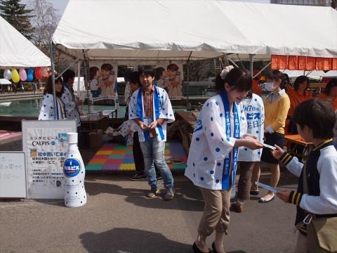 カルピスHAPPY会(1)