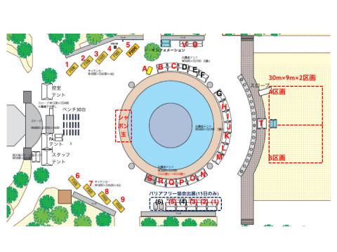 eventmap.001