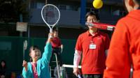 チャレンジテニス