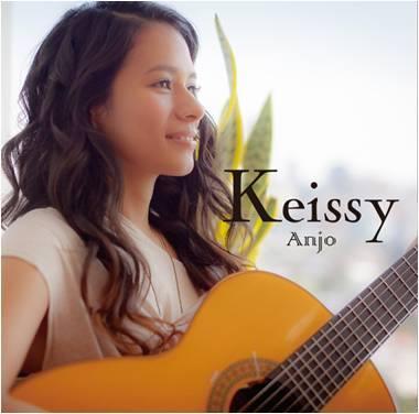keissy