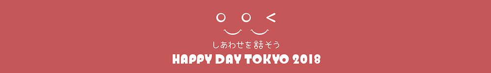 HAPPY DAY PROJECT